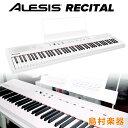 ALESIS Recital White 電子ピアノ フルサイズ・セミウェイト88鍵盤 白 ホワイト 【アレシス リサイタル】【アウトレッ…