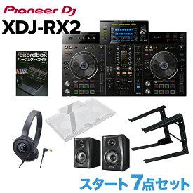 Pioneer DJ XDJ-RX2 スタート8点セット ヘッドホン PCスタンド 専用カバー スピーカーセット 【パイオニア】