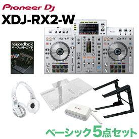 Pioneer DJ XDJ-RX2-W ベーシック6点セット ヘッドホン PCスタンド 専用カバーセット 【パイオニア】