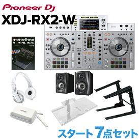 Pioneer DJ XDJ-RX2-W スタート8点セット ヘッドホン PCスタンド 専用カバー スピーカーセット 【パイオニア】