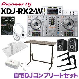 【DJスタンド付き】 Pioneer DJ XDJ-RX2-W 自宅DJコンプリートセット DJデスク ヘッドホン PCスタンド 専用カバー スピーカーセット 【パイオニア XDJRX2】