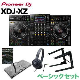 Pioneer DJ XDJ-XZ ベーシックセット ヘッドホン PCスタンド セット 【パイオニア】