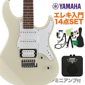 YAMAHA PACIFICA112V VW エレキギター初心者14点セット 【ミニアンプ付き】 エレキギター ヴィンテージホワイト 【ヤマハ パシフィカ PAC112】