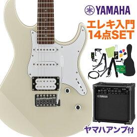 YAMAHA PACIFICA112V VW エレキギター初心者14点セット 【ヤマハアンプ付き】 エレキギター ヴィンテージホワイト 【ヤマハ パシフィカ PAC112】