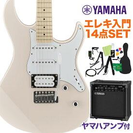 YAMAHA PACIFICA112VM SOP エレキギター初心者14点セット 【ヤマハアンプ付き】 エレキギター ソニックピンク 【ヤマハ パシフィカ PAC112】