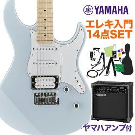 YAMAHA PACIFICA112VM ICB エレキギター初心者14点セット 【ヤマハアンプ付き】 エレキギター アイスブルー 【ヤマハ パシフィカ PAC112】