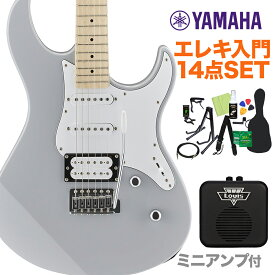 YAMAHA PACIFICA112VM GRY エレキギター初心者14点セット 【ミニアンプ付き】 エレキギター グレー 【ヤマハ パシフィカ PAC112】