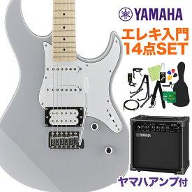 YAMAHA PACIFICA112VM GRY エレキギター初心者14点セット 【ヤマハアンプ付き】 エレキギター グレー 【ヤマハ パシフィカ PAC112】
