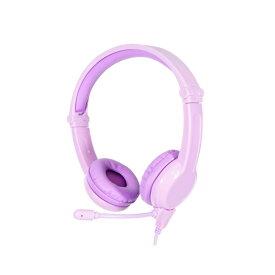 onanoff BuddyPhones Galaxy Purple 子供用 ゲーミングヘッドホン マイク付き キッズヘッドホン 【オナノフ】