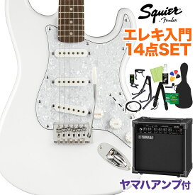 Squier by Fender FSR Affinity stratocaster White Pearl エレキギター初心者14点セット 【ヤマハアンプ付き】 【スクワイヤー / スクワイア】