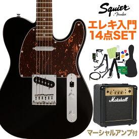 Squier by Fender FSR Affinity Telecaster Laurel Fingerboard Black with Tortoiseshell Pickguard エレキギター初心者14点セット 【マーシャルアンプ付】【限定品】