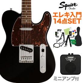 Squier by Fender FSR Affinity Telecaster Laurel Fingerboard Black with Tortoiseshell Pickguard エレキギター初心者14点セット 【ミニアンプ付き】 【限定品】