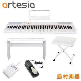 Artesia Performer WH 専用スタンド・ペダル・Xイスセット 電子ピアノ フルサイズ セミウェイト 88鍵盤 【アルテシア パフォーマー】【初心者向け】【オンラインストア限定】