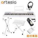 Artesia Performer WH X型スタンド・ペダル・Xイス・ヘッドホンセット 電子ピアノ フルサイズ セミウェイト 88鍵盤 【…