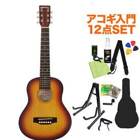 Sepia Crue W-60 TS アコースティックギター初心者12点セット ミニギター 【セピアクルー】