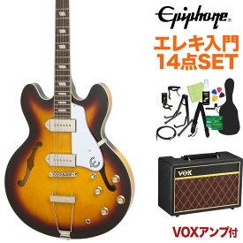 Epiphone Casino Vintage Sunburst エレキギター 初心者14点セット【VOXアンプ付き】 フルアコ カジノ 【エピフォン】