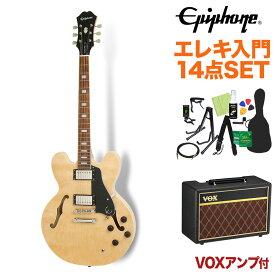 Epiphone LTD ES-335 Pro NA エレキギター 初心者14点セット VOXアンプ付き 【エピフォン】