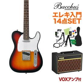Bacchus BTE-1R 3TS エレキギター 初心者14点セット 【VOXアンプ付き】 ユニバースシリーズ 【バッカス テレキャスター】