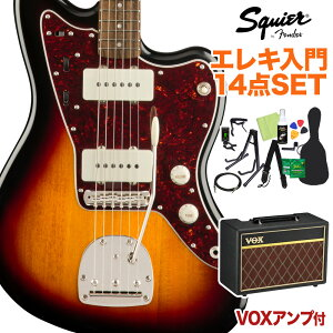 Squier by Fender Classic Vibe '60s Jazzmaster 3-Color Sunburst 初心者14点セット 【VOXアンプ付き】 エレキギター ジャズマスター 【スクワイヤー / スクワイア】