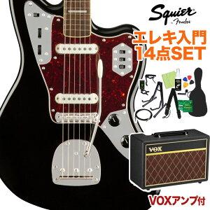 Squier by Fender Classic Vibe '70s Jaguar Laurel Fingerboard Black 初心者14点セット 【VOXアンプ付き】 エレキギター ジャズマスター 【スクワイヤー / スクワイア】