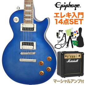 Epiphone Les Paul Traditional PRO-III Pacific Blue エレキギター 初心者14点セット【マーシャルアンプ付き】 レスポール 【エピフォン】