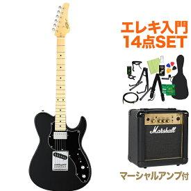 FUJIGEN BIL2-M-HS BK エレキギター初心者14点セット【マーシャルアンプ付き】 テレキャスタイプ 【フジゲン】【オンラインストア限定】