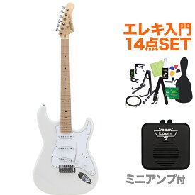 Photogenic ST180M WH エレキギター初心者14点セット 【ミニアンプ付き】 ストラトタイプ 【フォトジェニック】
