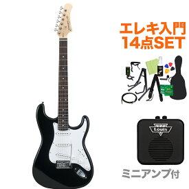 Photogenic ST180 BK エレキギター初心者14点セット 【ミニアンプ付き】 ストラトタイプ 【フォトジェニック】【オンラインストア限定】