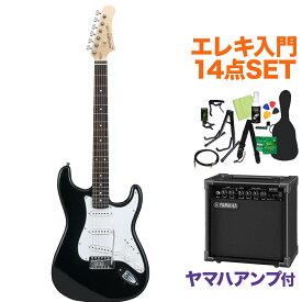 Photogenic ST180 BK エレキギター初心者14点セット 【ヤマハアンプ付き】 ストラトタイプ 【フォトジェニック】【オンラインストア限定】