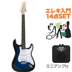 Photogenic ST180 BLS エレキギター初心者14点セット 【ミニアンプ付き】 ストラトタイプ 【フォトジェニック】【オンラインストア限定】