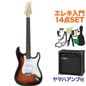 Photogenic ST180 SB エレキギター初心者14点セット 【ヤマハアンプ付き】 ストラトタイプ 【フォトジェニック】【オンラインストア限定】