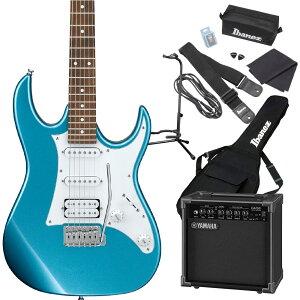 Gio Ibanez GRX40 MLB (Metallic Light Blue) エレキギター 初心者セット ヤマハアンプ付き 【ジオ アイバニーズ】