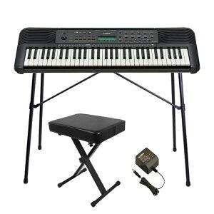 キーボード 楽器 YAMAHA PSR-E273 スタンド(純正)・イスセット 61鍵盤 ポータートーン 【ヤマハ】