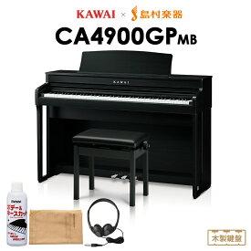 【11/3迄 カワイ純正お手入れセットプレゼント!】 KAWAI CA4900GP モダンブラック 電子ピアノ 88鍵 木製鍵盤 【カワイ】【配送設置無料・代引不可】