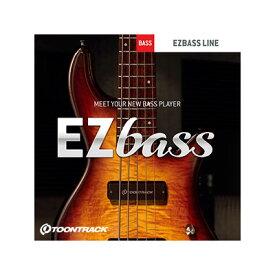 TOONTRACK EZ BASS / BOX ベース音源 【トゥーントラック】