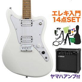 GrassRoots G-TK-STD Snow White エレキギター初心者14点セット 【ヤマハアンプ付き】 【グラスルーツ】
