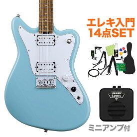 GrassRoots G-TK-STD Sonic Blue エレキギター初心者14点セット 【ミニアンプ付き】 【グラスルーツ】