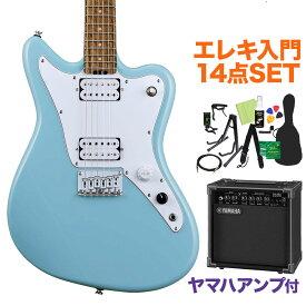 GrassRoots G-TK-STD Sonic Blue エレキギター初心者14点セット 【ヤマハアンプ付き】 【グラスルーツ】