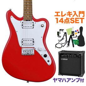 GrassRoots G-TK-STD Trino Red エレキギター初心者14点セット 【ヤマハアンプ付き】 【グラスルーツ】