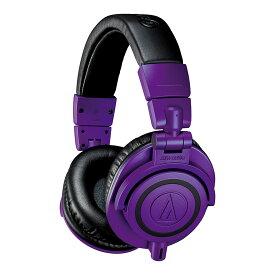 audio-technica ATH-M50x PB Limited Edition 限定カラー モニターヘッドホン 【オーディオテクニカ】