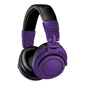 audio-technica ATH-M50xBT PB Limited Edition 限定カラー ワイヤレスヘッドホン Bluetoothヘッドホン 【オーディオテクニカ】