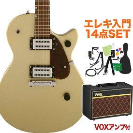 GRETSCH G2210 JuniorJetClub Golddust エレキギター 初心者14点セット【VOXアンプ付き】 【グレッチ】