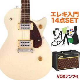 GRETSCH G2210 JuniorJetClub Vintege White エレキギター 初心者14点セット【VOXアンプ付き】 【グレッチ】