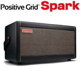 Positive Grid Spark 40 ギターアンプ 【ポジティブグリッド スパーク】