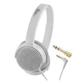 audio-technica ATH-EP300S2 (ホワイト) 電子ピアノ用ヘッドホン 島村楽器オリジナル 【オーディオテクニカ】
