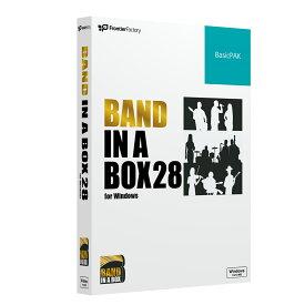 PGmusic Band in a Box28 for Win BasicPAK 【PGミュージック PGBBSBW111】
