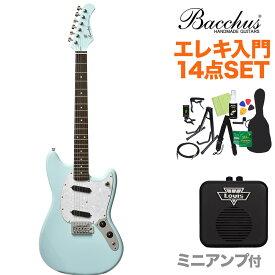 Bacchus BMS-1R PTL-SOB エレキギター初心者14点セット 【ミニアンプ付き】 【バッカス】