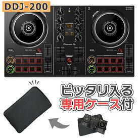 【TJO 解説動画付き】 Pioneer DJ DDJ-200 + 専用スリーブケースセット 【パイオニア】