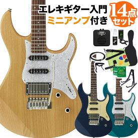 【新色】 YAMAHA PACIFICA612VII X エレキギター初心者14点セット【ミニアンプ付き】 【ヤマハ パシフィカ】