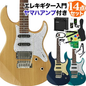 【新色】 YAMAHA PACIFICA612VII X エレキギター初心者14点セット【ヤマハアンプ付き】 【ヤマハ パシフィカ】